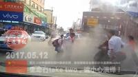 中国交通事故合集20170512:每天10分钟最新国内车祸实例,助你提高安全意识