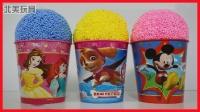 迪斯尼公主和汪汪队立大功的冰淇淋杯泡沫黏土奇趣蛋