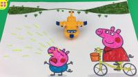 【小猪佩奇佩佩猪玩具】粉红小猪佩奇骑自行车水彩画玩具 超级飞侠多多