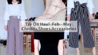 近期衣饰鞋单品购入分享 118
