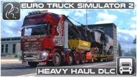 欧洲卡车模拟2 P19 老外独家试玩大件DLC