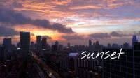 日落-延时摄影
