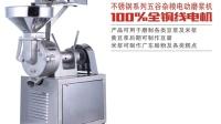 12不锈钢磨浆肠粉米浆机米皮机豆浆机视频操作演示