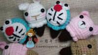 第16集 哆啦A梦机器猫迷你冰淇淋挂件零基础-编织视频教程-小萌羊手工坊-手机包包饰品
