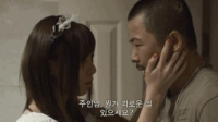 韓國電影 親切的家政婦 簡直污到不行
