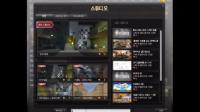 【蓝尼玛】韩服CSO Studio服务器内部测试模式播放(大厦逃生)