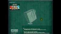 【蓝尼玛】韩服CSO 新推出CS版我的世界 Studio服务器内部测试模式!(生产)