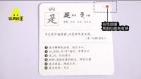 玩具好正 | 大象字卡:字字珠玑花样学汉字