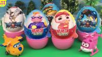 【奇趣蛋出奇蛋】猪猪侠百变联盟奇趣蛋 超级飞侠拆玩具蛋视频