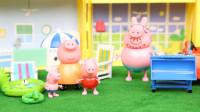 小猪佩奇 豪华别墅度假之旅 粉红猪小妹和爸爸猪去旅行