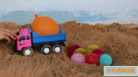 儿童大卡车玩具运输水气球 挖掘机挖出奇趣蛋 疯狂挖掘机工作视频 挖土机工作的视频