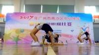 2017广州南沙区中小学生健美操啦啦操比赛系列2