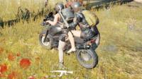 绝地求生大逃杀:开摩托车撞队友,被人狙击