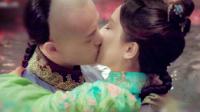 《龙珠传奇》电视剧秦俊杰杨紫水中吻戏吻技了得
