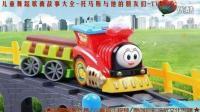 巴布工程师乐园 挖土机 汽车总动员动画片中文版 巴布工程师推土机
