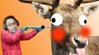 艾迪芬奇的记忆P2【逗比解说】爷爷!我猎杀了一头鹿!