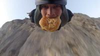 【嗅君葩闻】另类跳伞!瑞士小伙嘴夹汉堡玩跳伞 第十季61