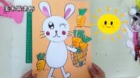 六一儿童节 创意美术手工课 收萝卜的小兔子 儿童画