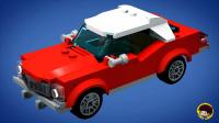 乐高 城市卧底 福特都灵复古跑车 3D动画搭建