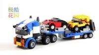 【极酷花园】乐高 创意百变模型『车辆运输车 』制作过程(31033)【乐高创乐系列】