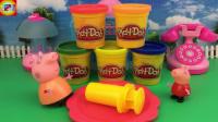 【彩泥】小猪佩奇猪妈妈培乐多彩泥制作面条 厨房过家家玩具视频
