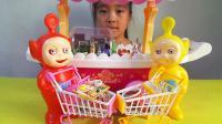 天线宝宝购物 超市购物车 日本食玩