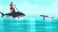 【肉肉】饥饿鲨鱼进化 05骑鲨鱼的人!