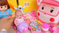 宝宝娃娃和 变形警车珀利 救护车汽车 安巴 爆笑虫子 医生牙医玩玩具 韩国人气玩具大全 【 俊和他的玩具们 】