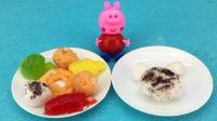 小猪佩奇做超人气日本食玩熊猫便当盒
