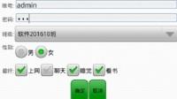 手机开发T03_01第一套认证考试题