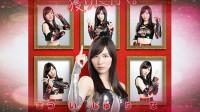 【网线跟珠一起加油字幕组】AKB48 49th总选政见 SKE48TS松井珠理奈