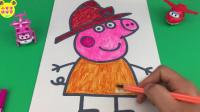 【小猪佩奇佩佩猪玩具】小猪佩奇戴新帽子水彩画玩具 超级飞侠小爱乐迪