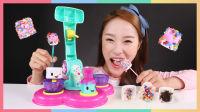 凯利的魔法棉花糖凿岩机玩具游戏   凯利和玩具朋友们 CarrieAndToys