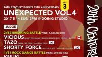 [ROCK-TOP8]Jayce VS Haz @ 20th Century Bboys 十五周年 | LB-PIX