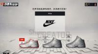 【布鲁NBA2K17实况】生涯模式:首个签名鞋诞生!定制个人专属战靴(63)