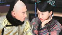 《后宫·如懿传》预告 片花 周迅、霍建华,张钧甯、董洁、童瑶