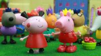 『奇趣箱』小猪佩奇玩具视频:乔治骑士骑马车载小猪佩奇公主去城堡里参加公主舞会