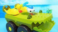 海底小纵队 巴克队长的遥控鳄鱼车打猎套装 遥控玩具