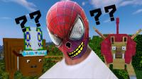 我的世界MC搞笑解说《史诗怪物战争模拟器》 蜘蛛侠都打不过的蝎尾狮对战非酋猪    《时空小涵搞笑游戏实况》