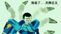 【CSOL二小姐】天降正义LED全方位测评!