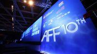 亚洲金融论坛2017:市场乐观 • 展望「一带一路」倡议