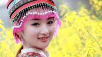 苗族歌曲-生活在老挝的苗族姑娘们-02