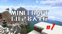 【Minecraft 我的世界】煤老板和他的奴仆们-1st Phase [我的世界1.11.2]
