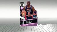 NBA2K17 | MY TEAM 解锁粉钻乔丹