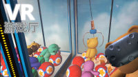 【XY小源VR】模拟游戏厅 免费畅玩各种游戏设备 抓娃娃机是个坑
