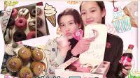 惊喜甜甜圈 01