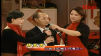 百花迎春——中国文学艺术界春节大联欢2003