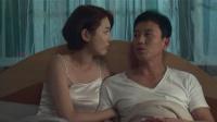 韩国电影【善良的妻子】惊人花絮!