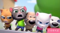 【小音游戏室】汤姆猫跑酷之征服大雪山,会说话的迷你家族