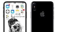 「科技早班车」iPhone8 外观将彻底颠覆 全球最贵劳斯莱斯登场